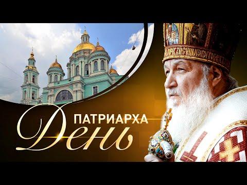 Святейший Патриарх Кирилл совершил объезд Москвы с иконой Божией Матери «Умиление»