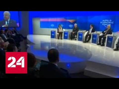 Давосский форум в ужасе из-за боязни Трампа