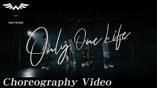 [CHOREOGRAPHY] WATWING 'Only One Life'