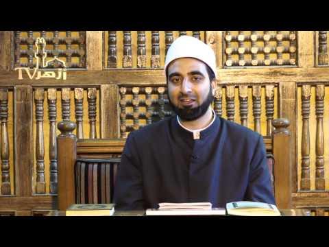 النبي والقرآن بالإنجليزية من رواق الأزهر - الشيخ صهيب سعيد
