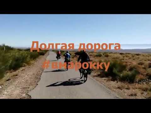 Marocсo