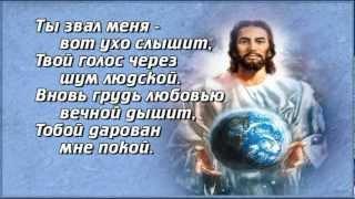 Светлана Малова-Ты звал меня (www.smalova.ru)