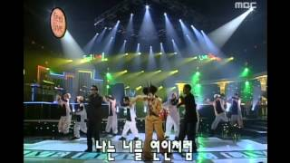 Roo'Ra - Lover, 룰라 - 연인, M…