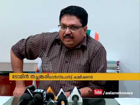 Will open Liquefied petroleum gas outlets in Kerala : transport commissioner Tomin J Thachankary
