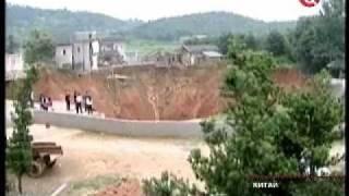 Провалы грунта в Китае