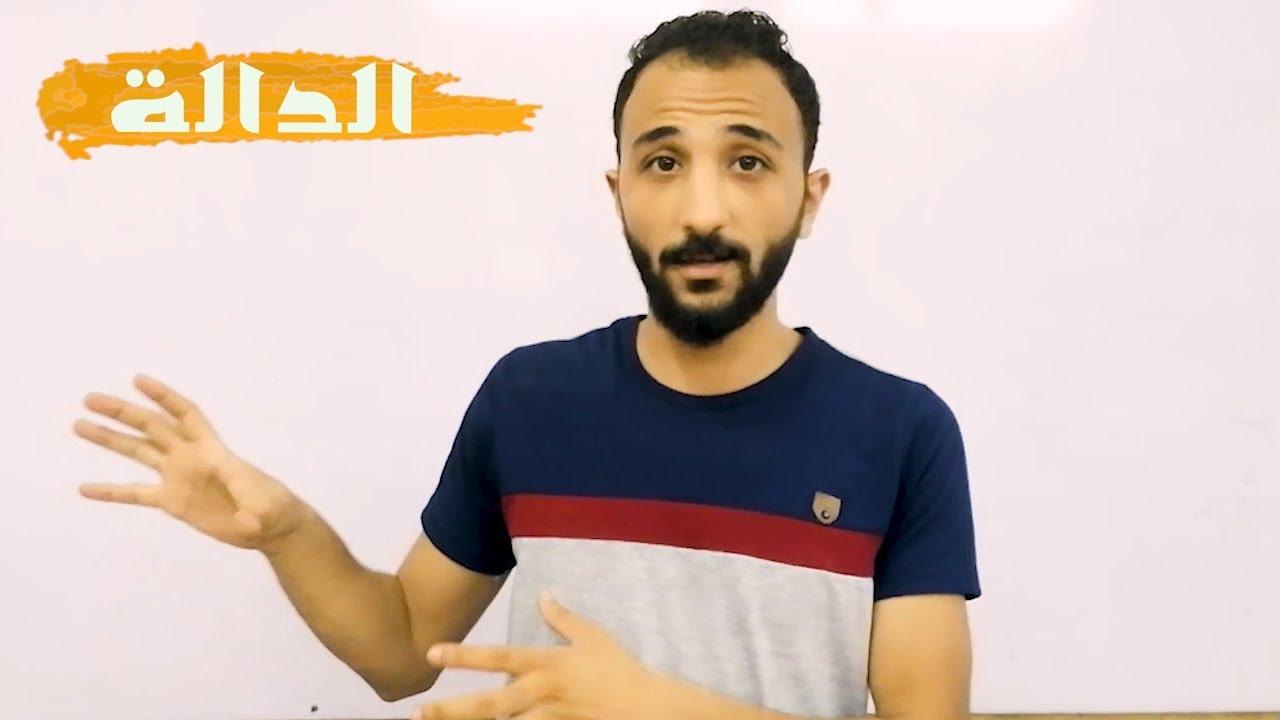 Photo of شرح الدالة أم التفاضل – بتاع الرياضة – الرياضة