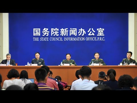 China's Central Military Commission talks about development of the PLA