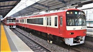 【京急のクリアで綺麗なVVVFインバータ音】豪快なオーバーラン雨の日の京急川崎駅を発着する列車たち。