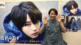 【広瀬すず】anone予告 広瀬すず 検索動画 20
