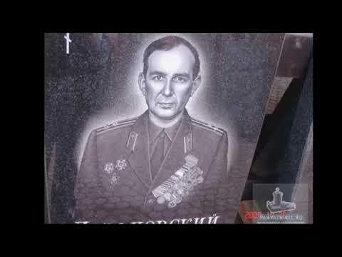 12 часов назад, источник: Новости Mail.ruКоронавирус COVID-19: главные события 16 мая
