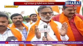 Armoor Bajrang Dal Huge Rally Over Swami Paripoornananda City Expulsion   Nizamabad   Bharat Today