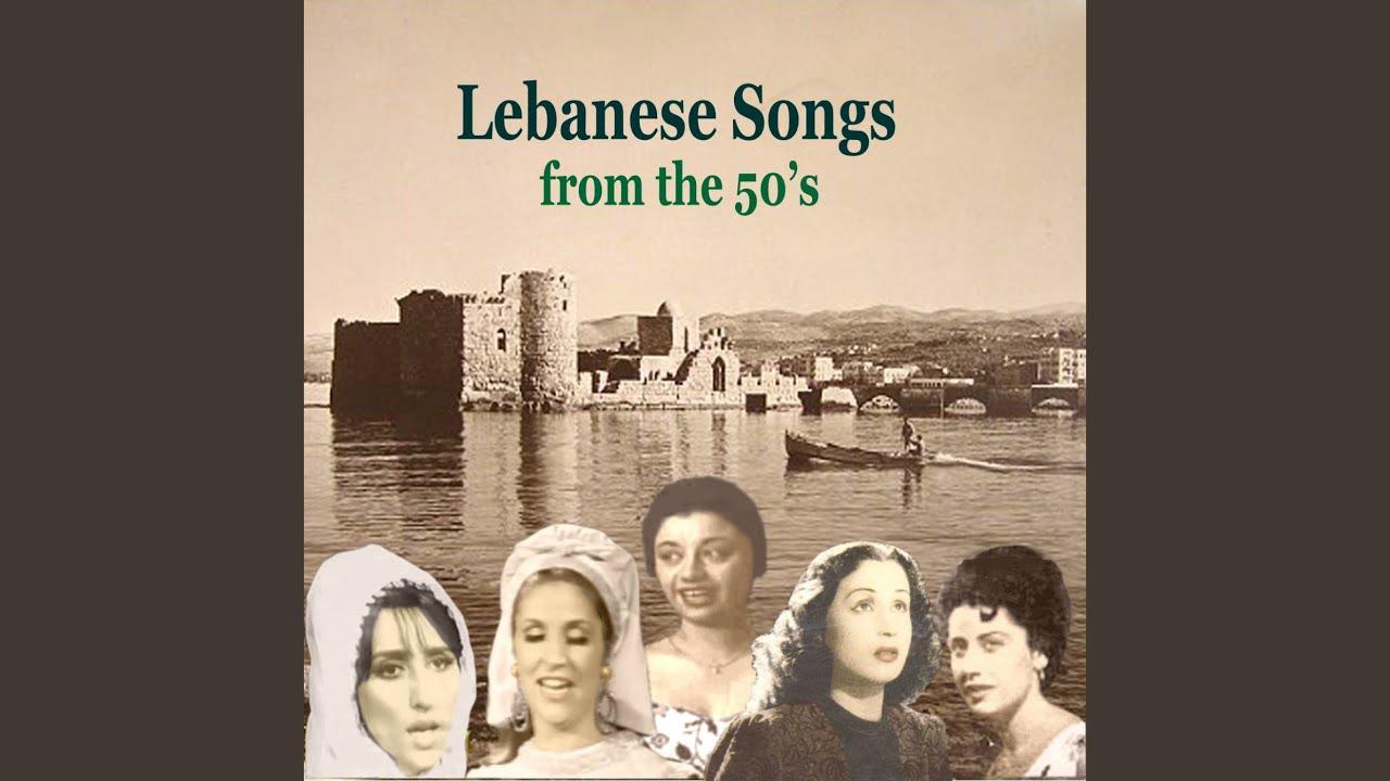 Fairouz Songs within nihnaa walkamar jiiraan [we and the moon are neighbours] - youtube
