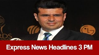 Express News Headlines - 03:00 PM | 2 January 2017