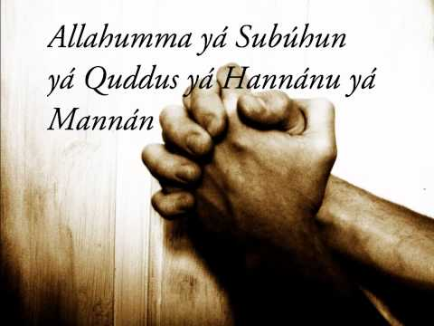 Allahumma (Bahá'í Prayer)