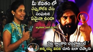 Pawan Kalyan FIRST TIME REVELS Epic Incident in his Life | PK Interacting with Students | LA