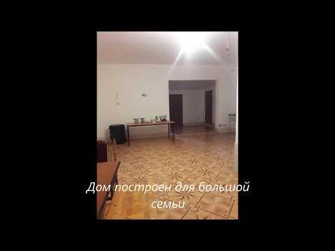 Продажа дома: МО, г. Домодедово, д. Киселиха, д. 26.
