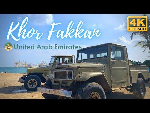 Khor Fakkan City & Khorfakkan Beach UAE 4k