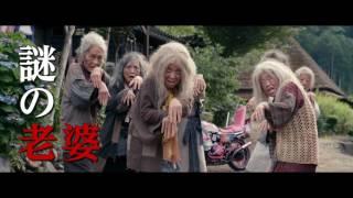 9日に最終回を迎えた向井理の主演ドラマ「神の舌を持つ男」(TBS系)が...
