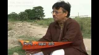Aaji bijano ghare-Rabindsra Sangeet by Ranjan Roy.