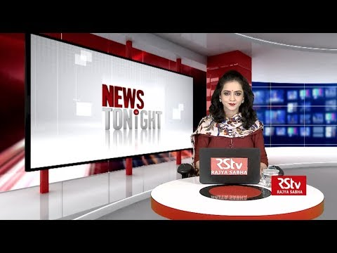 English News Bulletin – August 20, 2019 (9 pm)