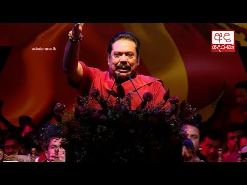 Mahinda Rajapaksa's speech at Joint Opposition May Day rally in Galle