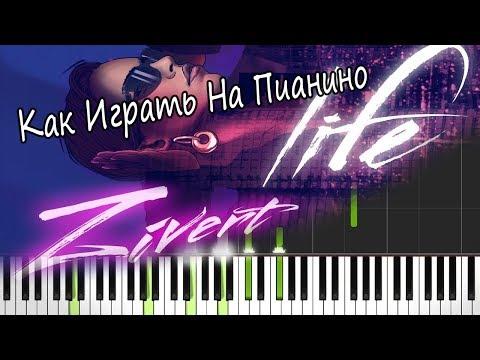 Zivert - Life Как Играть На Пианино