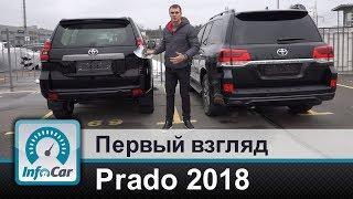 Prado 2018 в базе за 40 . Какой он