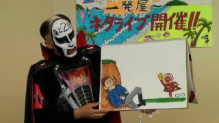 2009-8-30 鉄拳のお笑いライブです.