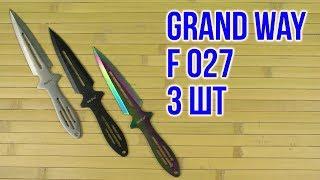 Розпакування Grand Way F 027 3 шт
