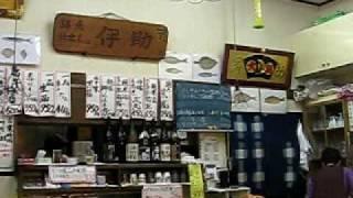 水戸市公設地方卸売市場【吉河】よっちゃん撮影 http://local.goo.ne.jp...