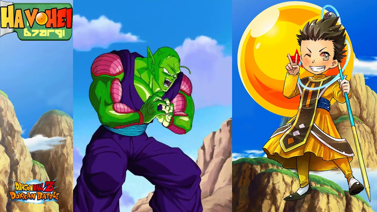 New Dfe Piccolo Lr Cell First Form And Others Super Attacks Dragon Ball Z Dokkan Battle Youtube