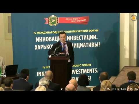 «Инновации.Инвестиции.Харьковские инициативы!»