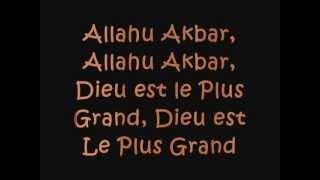 Asma Allah el hosna.