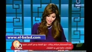 بالفيديو.. بكري لسعد الدين إبراهيم: لا تصالح مع الإخوان في «الدم»