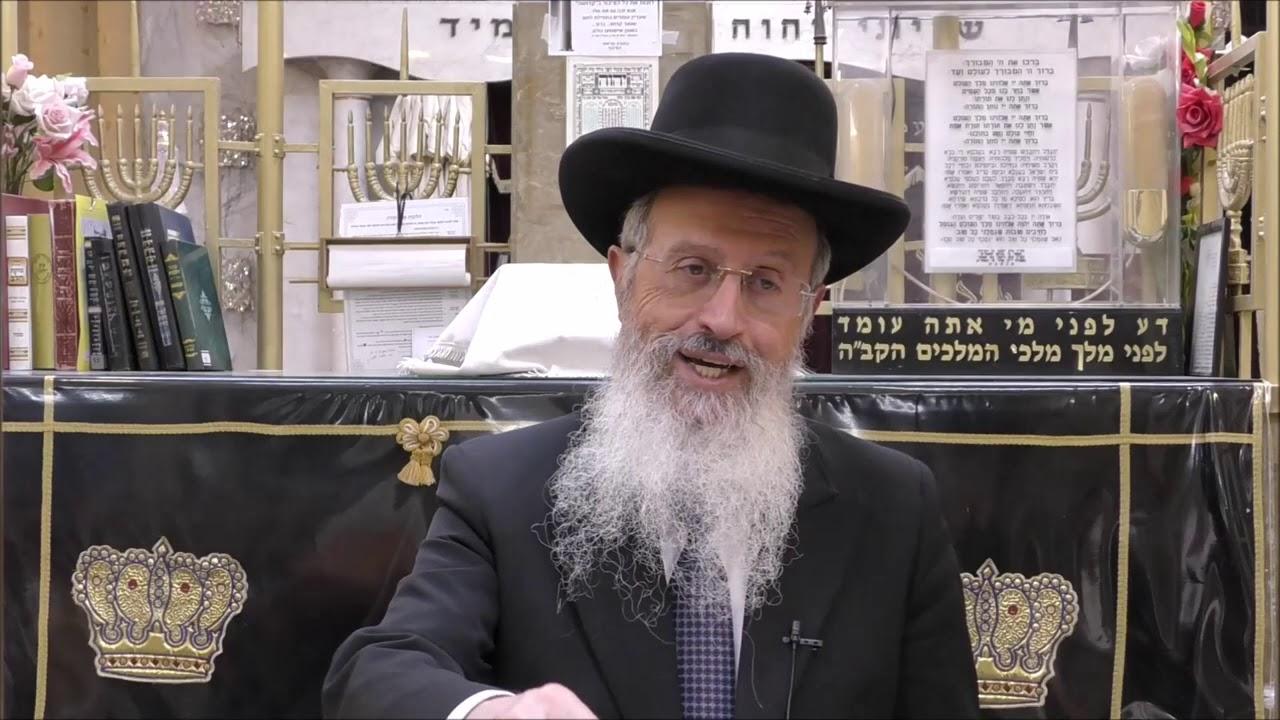 """הרה""""ג הרב אברהם יוסף שליט""""א - מה עושים אם שכחת להדליק נרות שבת סימן רסג"""