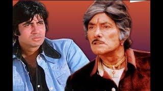 जब राज कुमार से डर कर पार्टी छोड़ भागे अमिताभ बच्चन