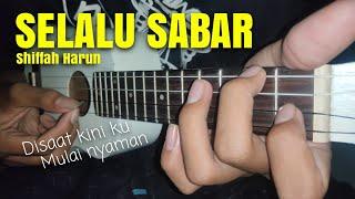 GALAU!! SELALU SABAR - SHIFFAH HARUN Cover Kentrung Senar 4 By Iqbalzauhari