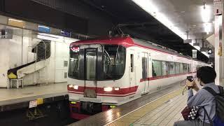 [板上げ]名鉄1700系 特急河和行き 名鉄名古屋駅発車