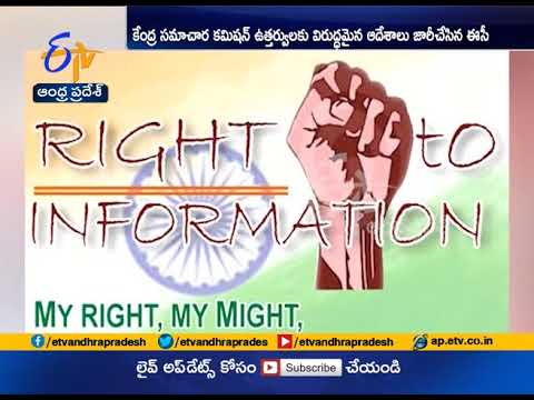 Political Parties Under RTI | Election  Commission Contradicts CIC Directive