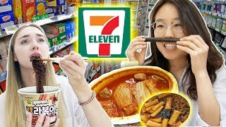 Lunch at KOREAN 7ELEVEN  Convenience Store in Seoul
