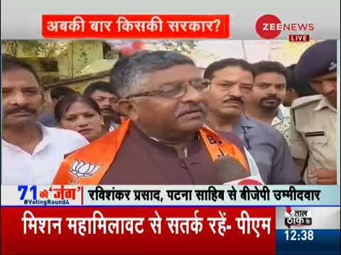 BJP candidate from 'Patna Sahib' Ravishankar Prasad said BJP is all set to win