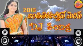 Banthi Thotalla Merise | New Dj Songs | Telugu Dj Folk Songs 2016 | New Telangana Folk Dj Songs 2016