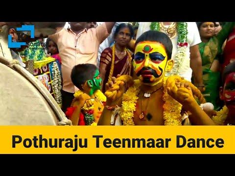 Pothuraju at Golkonda Bonalu 2017 l Pothuraju Teenmaar in Golconda Bonalu Celebrations in Hyderabad