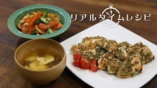 料理家、キッズ食育トレーナーの玉田悦子さんが、30分以内に3品献立(4...