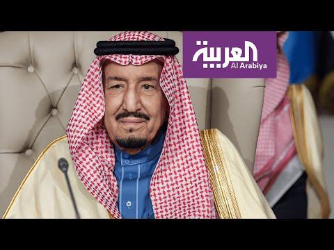 العاهل السعودي يدعو لعقد قمتين طارئتين لبحث الاعتداءات الأخيرة  - نشر قبل 6 ساعة