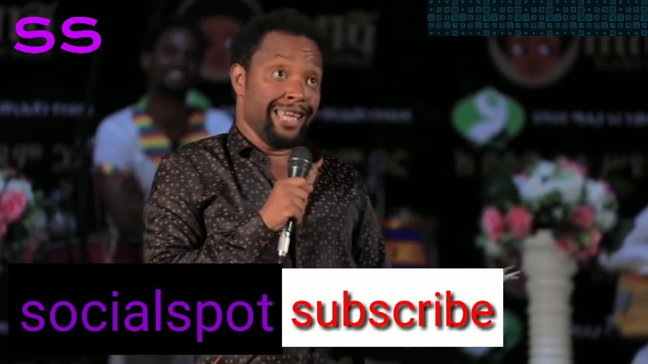 Ethiopia በእውቀቱ ስዩም ሰውን ሳቅ በሳቅ ያደረገበት ትዕይንት  bewketu seyoum 2019 bewketu seyoum old bewketu andafta