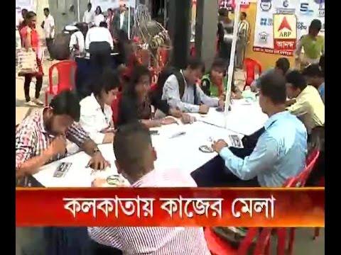 2-day 'Calcutta Job Fair' kicks off in Swabhumi