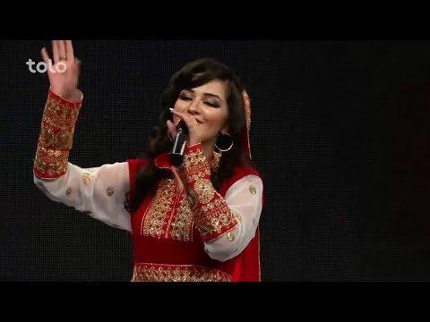 کنسرت هلال عید - قسمت اول - ۱۳۹۶ - عید قربان / Helal Eid Concert - Episode 1 - 2017 - Eid Qurban