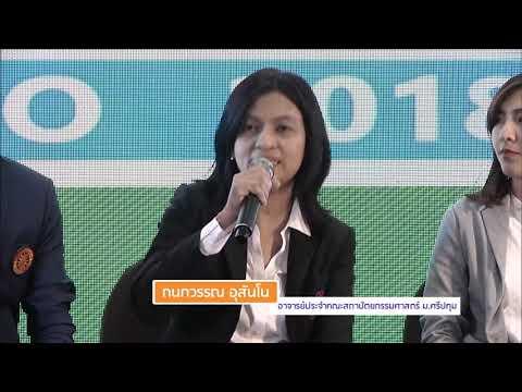 FD Education Talk ในงาน FD Expo 2018 กฤษนะล้วงลูก 12-1-62 ช่วง 1
