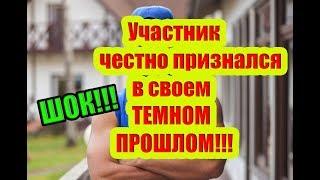 Дом 2 Новости 28 Августа 2018 (28.08.2018) Раньше Эфира